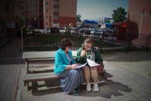 Продолжается анкетирование жителей во всех районах города и пригородной зоне Ульяновска студентами – волонтёрами  УлГУ. Анкета  также размещена на сайте GUGLE, получено уже 55 ответов  от пользователей сетей.