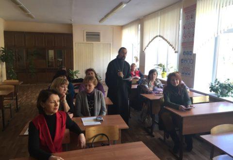 Первая лекция для директоров школ города Ульяновска по теме «О разъяснительной работе педагогов с родителями учащихся, выбирающих лекционный модуль из предметной области ОРКСЭ»